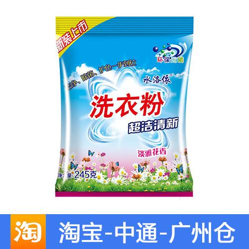 【淘宝天猫】工业洗衣粉250g(外包装随机)
